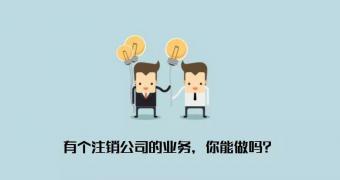 注冊香港公司進行網上交易,需要納稅嗎?